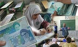 خبرگزاری فارس: فعالیت مدارس غیردولتی در تابستان بلامانع است/ممنوعیت دریافت چک و وجه نقد