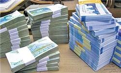 آبنما نیوز: حداقل حقوق کارمندان دولت 389 هزار تومان شد/ تصویب افزایش 14.3درصد
