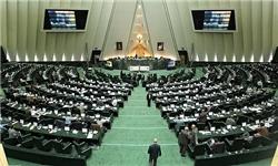 خبرگزاری فارس: نگاه