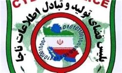خبرگزاری فارس: بیش از 600 سایت در هرمزگان رصد شد