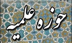 خبرگزاری فارس: تجدید حیات جریان انحرافی انجمن حجتیه در حوزههای علمیه