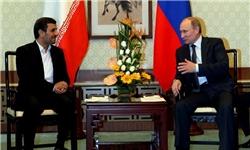 خبرگزاری فارس: احمدینژاد: تهران و مسکو در یک جبههاند/ پوتین: حامی حق مسلم هستهای ایران هستیم