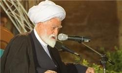 خبرگزاری فارس: دلایل