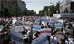 خبرگزاری فارس: راهپیمایی نمازگزاران تهرانی در اعتراض به نسلکشی مسلمانان میانمار