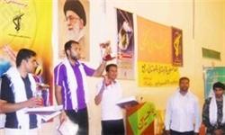 خبرگزاری فارس: بندرعباس قهرمان مسابقات والیبال بسیج هرمزگان شد