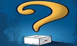 اختصاصی/اسامی کاندیداهای احتمالی شورای شهر رودان