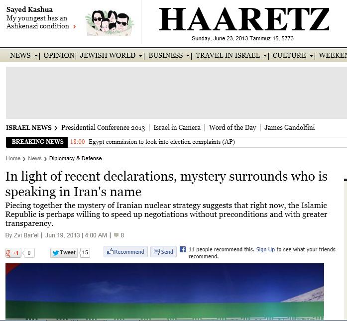 رودان نیوز : ادعای هاآرتض: روحانی قبل از مذاکرات ژنو 2 راهی قزاقزستان شده است +عکس