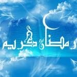 رودان نیوز : مجموعه کارت پستال های رمضان 92