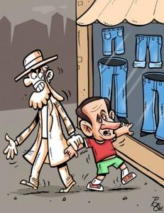 کاریکاتور/ کودکی نتانیاهو!