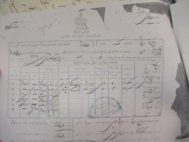 عکس/نخستین سند هویتی ثبت احوال در شهرستان رودان