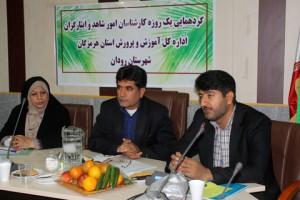 گردهمایی یکروزه کارشناسان امورشاهد و ایثارگر هرمزگان برگزار شد