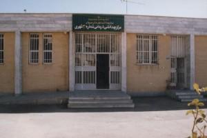 مشارکت کمیته امداد در ساخت خانههای بهداشت روستایی هرمزگان
