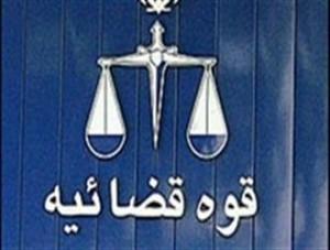 معاون اولی محسنی اژهای/ ریاست کریمی بر دیوان عالی/منتظری دادستان کل میشود