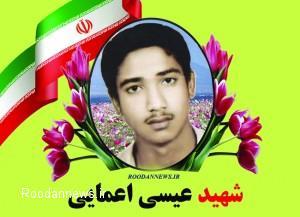 تصاویر ۳۶ شهید دانش آموز شهرستان رودان
