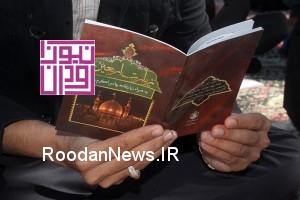 گزارش تصویری۱/ آیین عزاداری اربعین حسینی در جوار بارگاه امامزاده سید سلطان محمد (ع) رودان