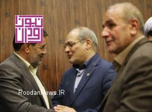 حمیدرضا مومنی سکاندار سازمان منطقه آزاد قشم شد+تصویر