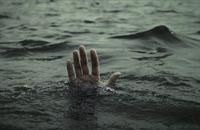 """سد """"کریان"""" میناب جوان ۱۷ساله را به کام مرگ کشاند"""