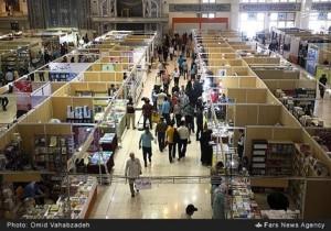نخستین روز نمایشگاه بین المللی کتاب تهران (عکس)