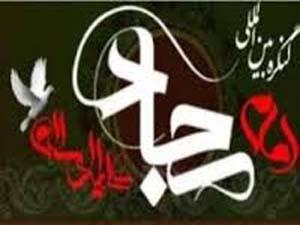 کنگره بین المللی امام سجاد(ع) افتخاری بزرگ برای هرمزگان است
