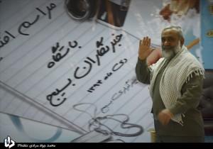 گزارش تصویری/افتتاح باشگاه خبرنگاران بسیج