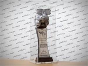 نامزدهای دریافت چهارمین جایزه بین المللی«باروت خیس» معرفی شدند