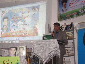 ویژه برنامه ی یادو خاطره شهید اسدالله رونما با نام شهید آبروی محله در روستای سکل برگزار شد