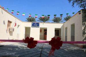 بهره برداری از دبیرستان شهید افساء روستای خیرآباد رودان +تصویر