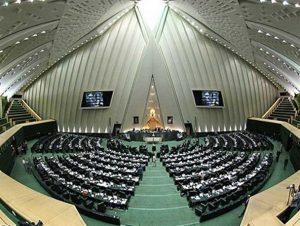 مجلس مصوبه افزایش۶۰ درصدی حقوق مدیران را اصلاح کرد