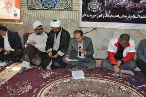 سومین جلسه ستاد خدمات سفر درروستای زیارت سیدسلطان محمد(ع) برگزار شد+تصویر