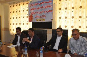 جلسه مسئولین قضایی با خیرین و انجمن حمایت از زندانیان در رودان +تصویر