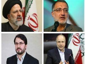 کاندیداهای مورد حمایت «جبهه مردمی» چه سوابقی دارند؟