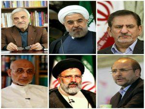 شورای نگهبان صلاحیت ۶ نامزد انتخابات ریاست جمهوری را تایید کرد+ اسامی