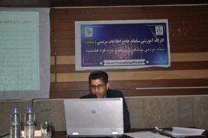 سامانه جامع اطلاعات مردمی ( سجام) قوه قضائیه در رودان معرفی شد