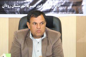 شهروندان رودانی از اول دیماه به مدت سه ماه درمان رایگان می شوند