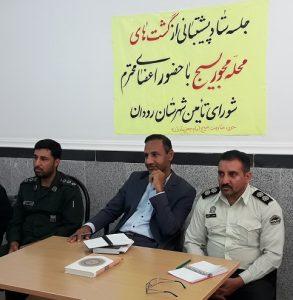 جلسه پشتیبانی از گشت های محله محور بسیج شهرستان رودان برگزار شد