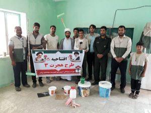 افتتاحیه طرح هجرت بسیج دانش آموزی رودان/تقویت روحیه جهادی و خودباوری دانش آموزان از اهداف این طرح است