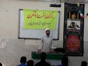 نشست روشنگری در دبیرستان علوم و معارف صدار رودان برگزار شد+عکس