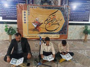 برگزاری محفل انس با قرآن دانش آموزان شهیدنجفی رودان به مناسبت هفته بسیج