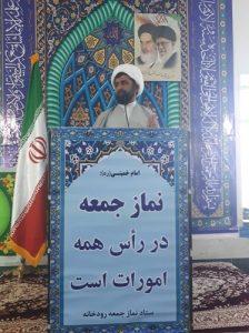 ترویج فرهنگ شهادت طلبی راز موفقیت ملت ایران در برابر استکبار جهانی است