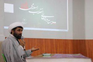 برگزاری جلسه روشنگری ۴۰ سال دستاوردهای انقلاب اسلامی باسخنرانی حجت السلام عباس شمس در بشاگرد