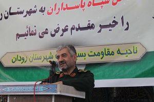 مقاومت و ایستادگی موتور محرک انقلاب است/ انقلاب ایران ازقلب اروپا فراتر رفته/ در جنگ تحمیلی انقلاب را به دنیا صادر کردیم