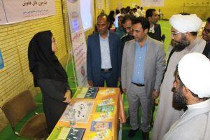 نمایشگاه هفته سلامت در رودان گشایش یافت/خدمات بهداشتی رایگان به بازدیدکنندگان ارائه می شود