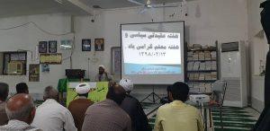 برگزاری نشست روشنگری و تجلیل از مربیان حوزه بسیج امام حسین(ع) بیکاه رودان