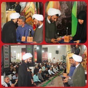 تجلیل از برگزیدگان رودانی نهمین جشنواره ملی کتابخوان رضوی در نمازجمعه شهرستان