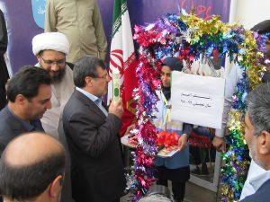 زنگ بازگشایی مدارس هرمزگان با حضور نماینده وزیرآموزش و پرورش در رودان نواخته شد+عکس