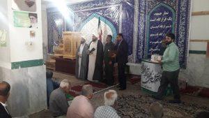 تجلیل از واقفین رودانی در نماز جمعه شهرستان