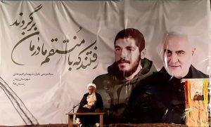 شهید ابراهیم هادی تبدیل به اسوه و الگوی جوانان ایران اسلامی شده است