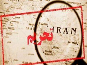 همه کسانی که رسما خواستار تحریم مردم ایران شدند/ از نامه اصلاح طلبها به اوباما تا عربستان سعودی