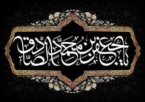 روحیه جهادی و مدیریت امام صادق(ع) باعث نجات مذهب تشیع و شیعیان شد