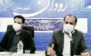 راهاندازی دانشگاه علوم پزشکی در شرق هرمزگان مطالبه جدی ما از دولت است